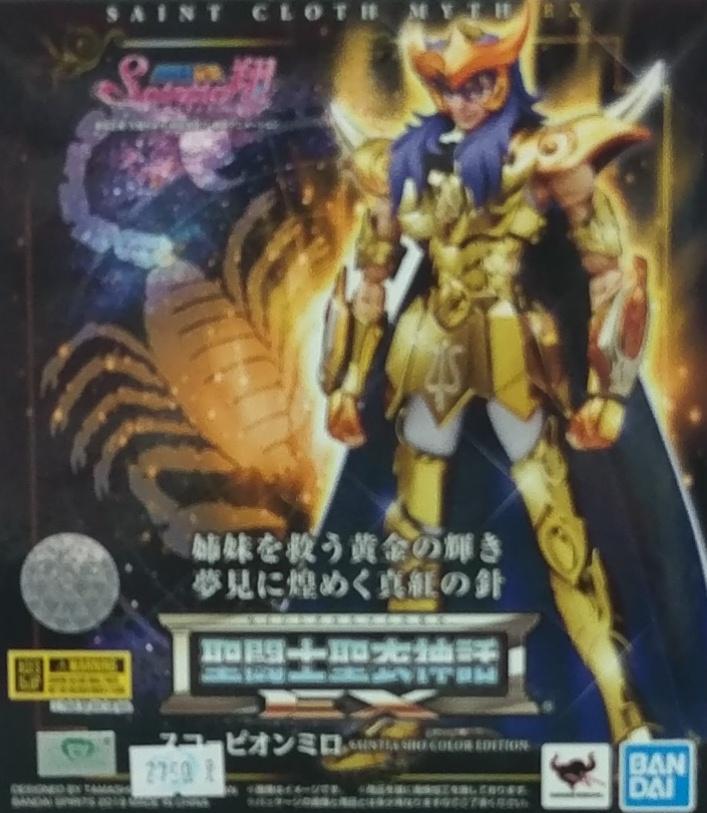 聖衣神話 EX 黃金聖鬥士天蠍座米羅