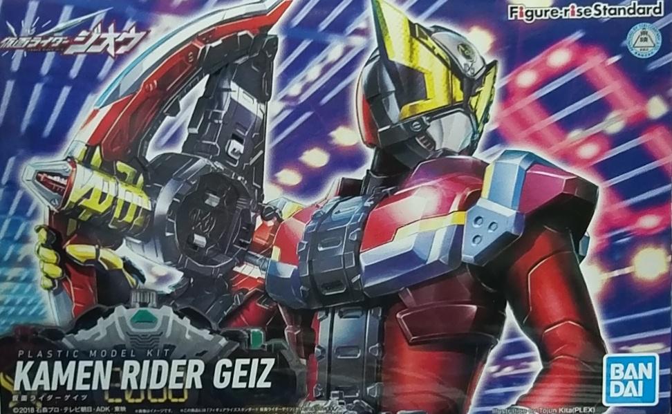 F.R.S 假面騎士 GEIZ