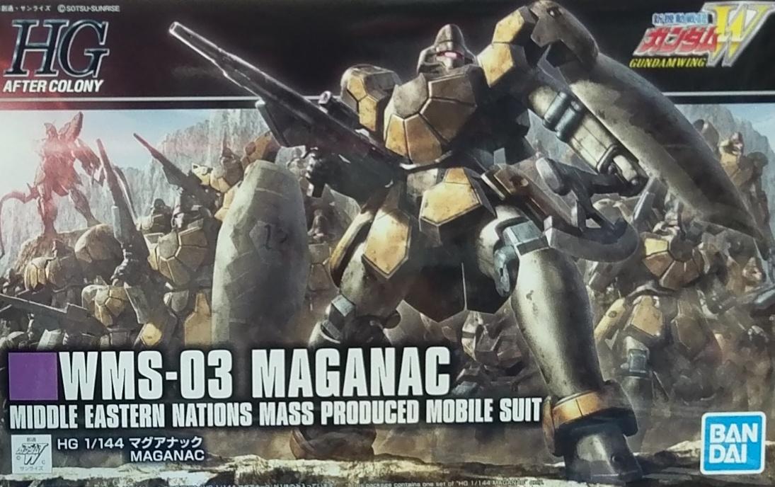 HGUC223 馬格亞納克
