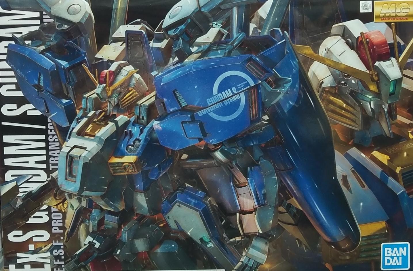 MG EX-S鋼彈/S鋼彈