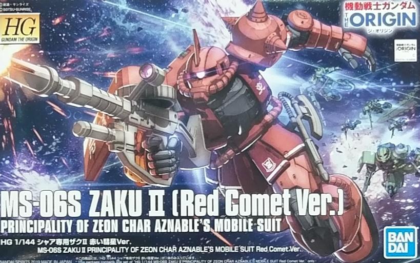 THE ORIGIN024 夏亞專用薩克II 紅色彗星