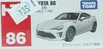 TOMY小車86 豊田86