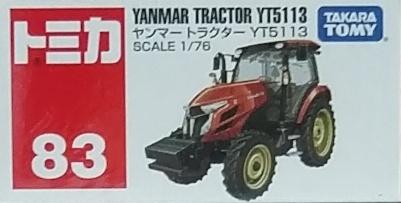 TOMY小車83 紅色拖拉機