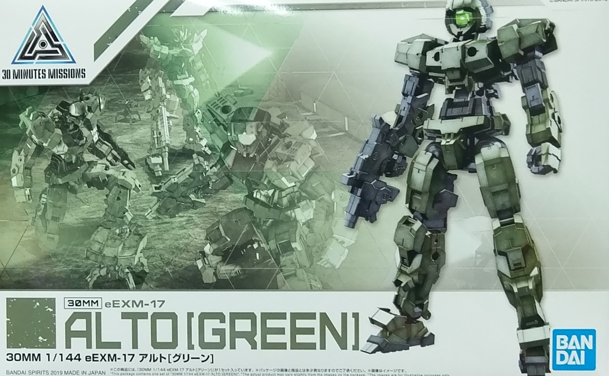 30MM 1/144 eEMX-17阿爾托[綠色]