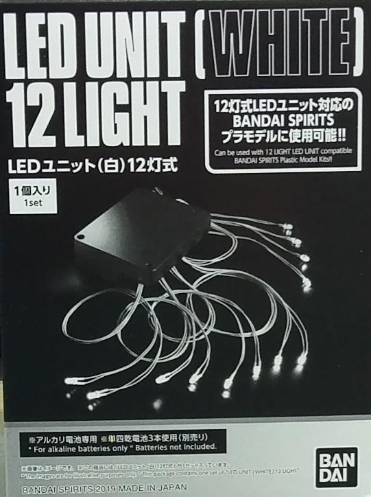LED燈-白(12盞式)
