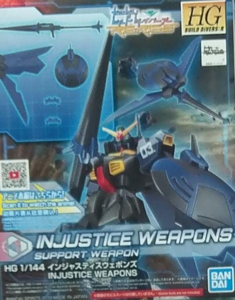 鋼彈創鬥者HGBD R010 正義鋼彈武裝組