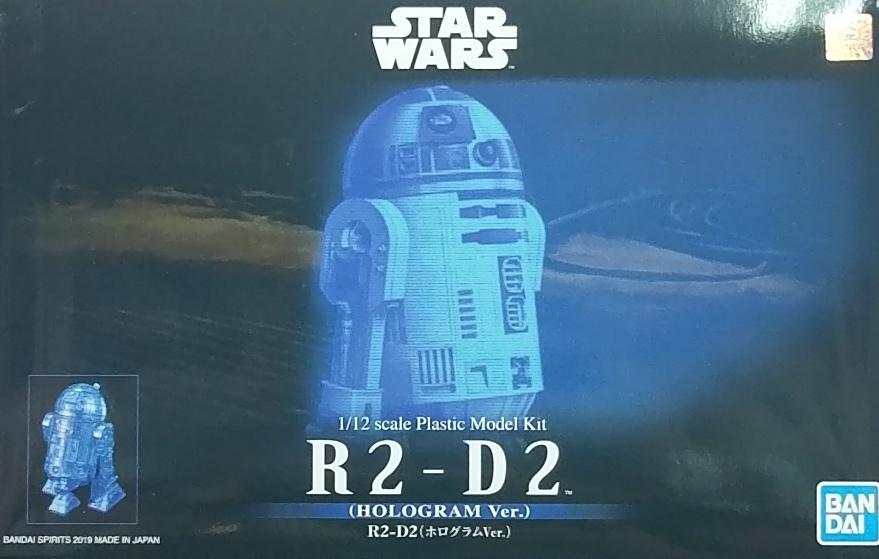 星際大戰 1/12 R2-D2 HOLOGRAM Ver