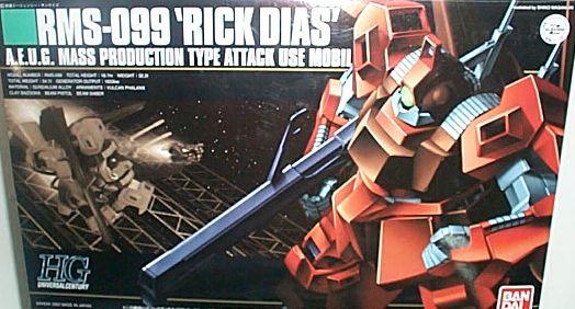 1/144 HGUC宇宙新世紀系列 033 RMS-099 里克迪亞斯