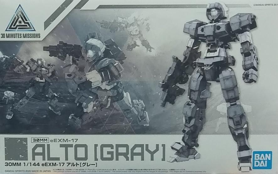 30MM 1/144 eEMX-17阿爾托[灰色]