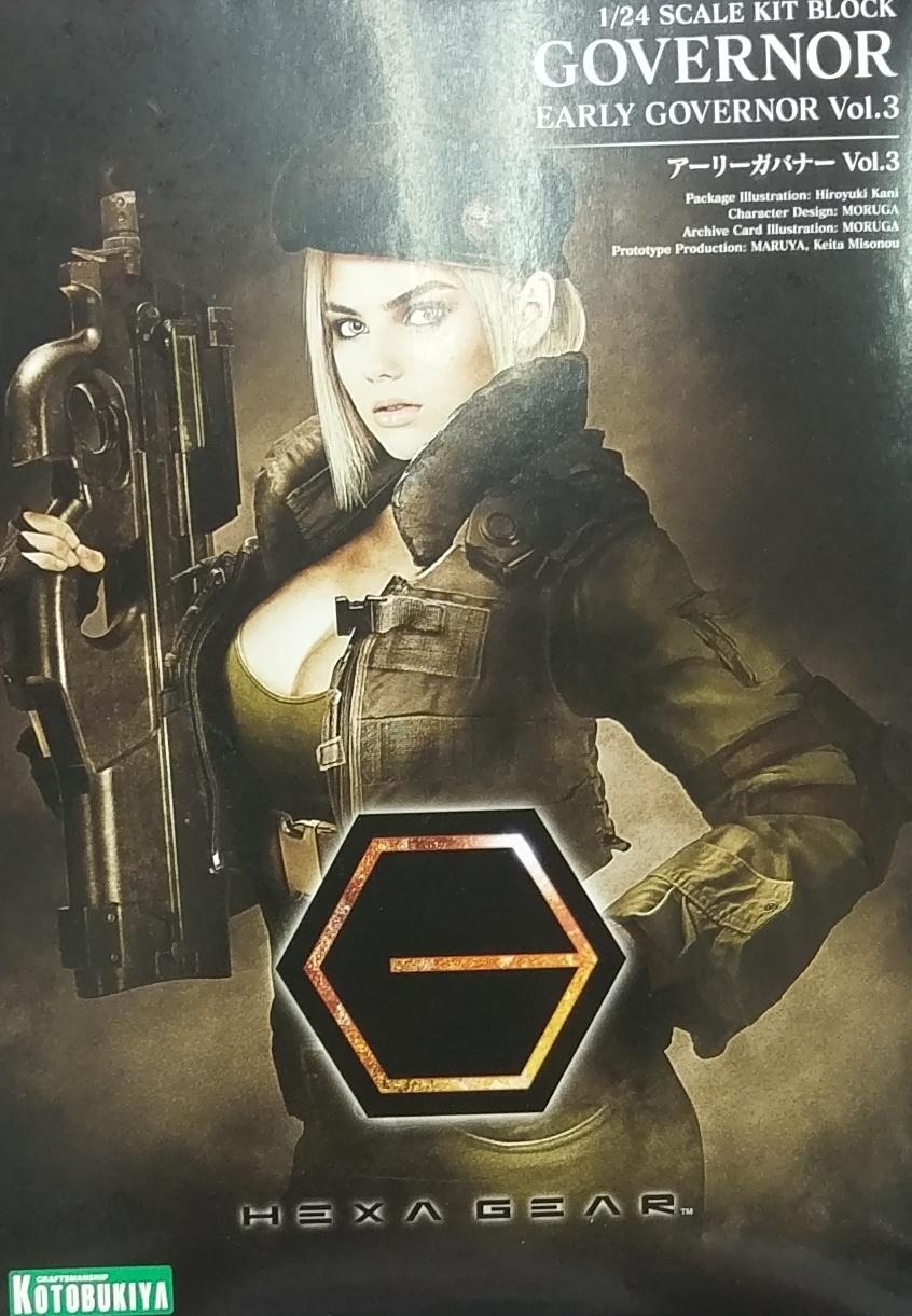 壽屋 六角機龍 女性士兵模型
