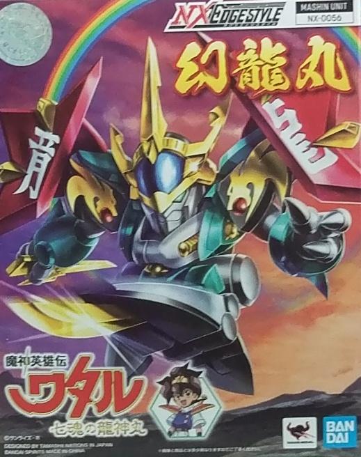 NX 魔神英雄傳 幻龍丸