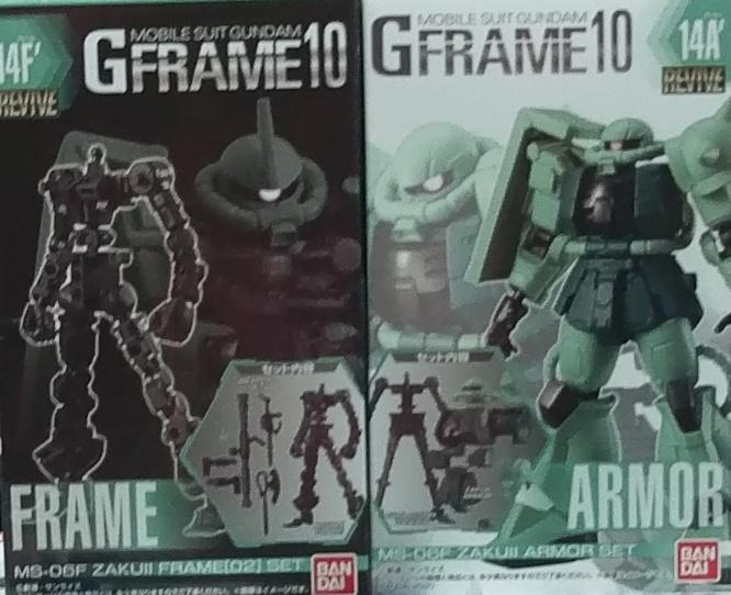 (盒玩)G-FRAME10 MS-06F薩克II