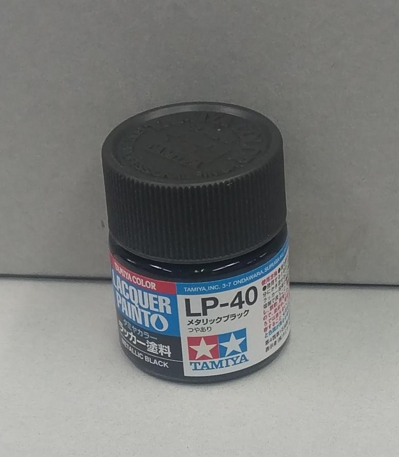 田宮硝基漆LP-40 金屬黑色