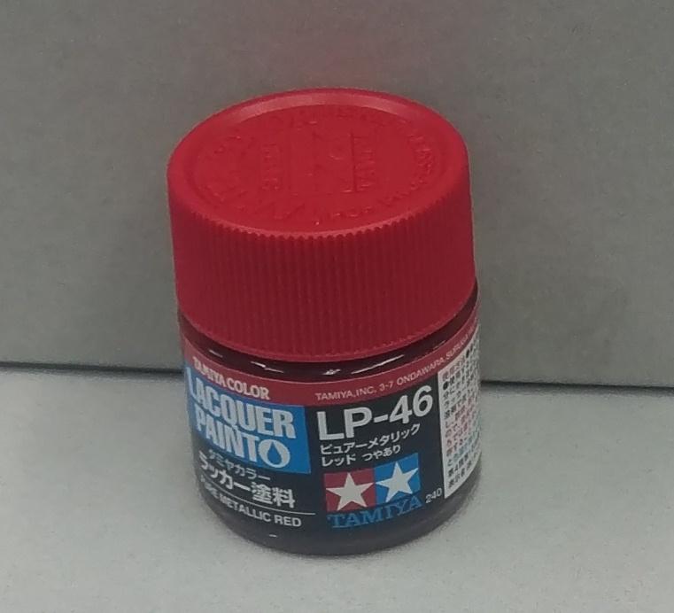 田宮硝基漆LP-46 純金屬紅色