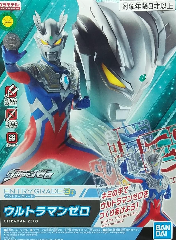 ENTRY GRADE05 超人力霸王-傑洛