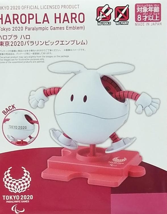 台場限定 2020東京奧運 HARO-紅