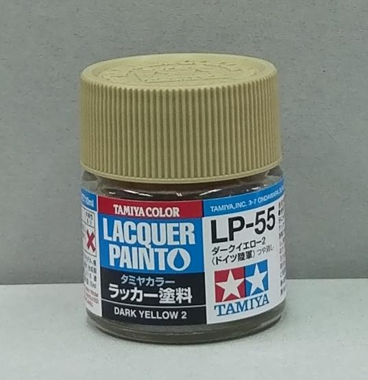 田宮硝基漆LP-55 消光暗黃色2