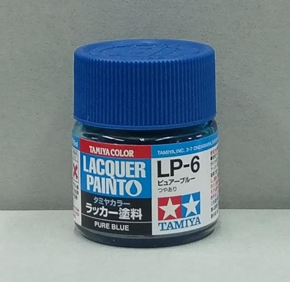 田宮硝基漆LP-6 亮光藍色