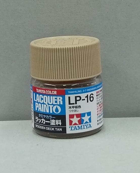 田宮硝基漆LP-16 消光木甲板色