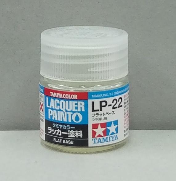 田宮硝基漆LP-22 消光劑