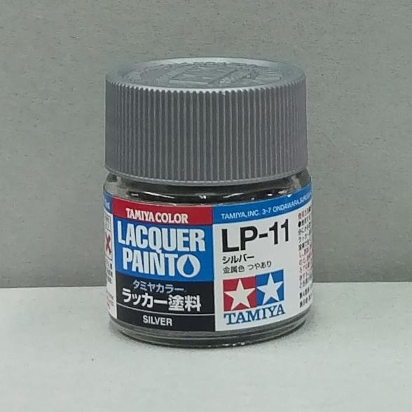 田宮硝基漆LP-11 銀色