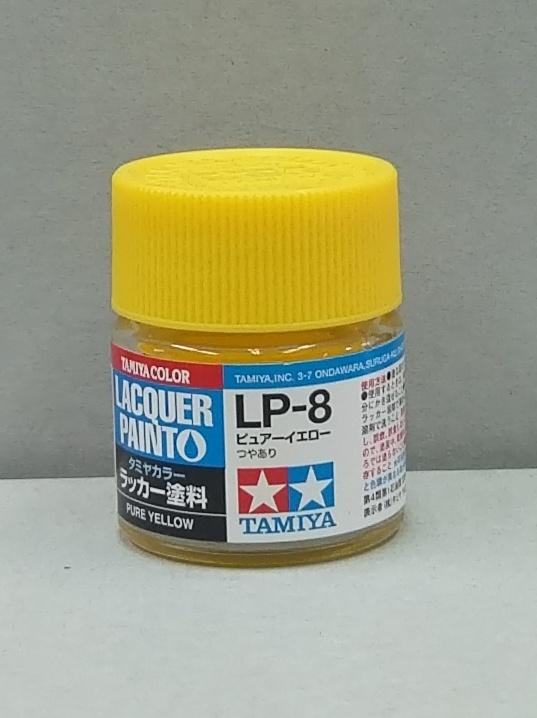 田宮硝基漆LP-8 亮光純黃色