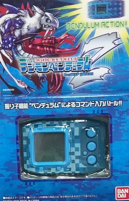 數碼暴龍搖擺對戰機Z-深海拯救者(藍)