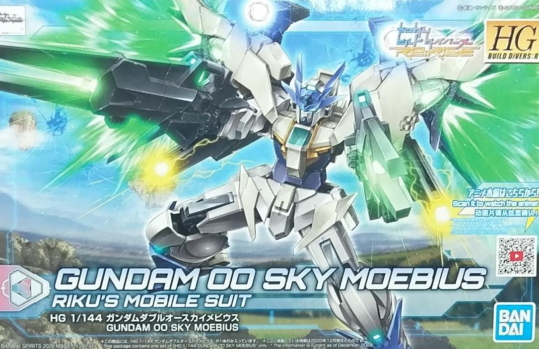 鋼彈創鬥者HGBD R039 無限環式天翔型00鋼彈