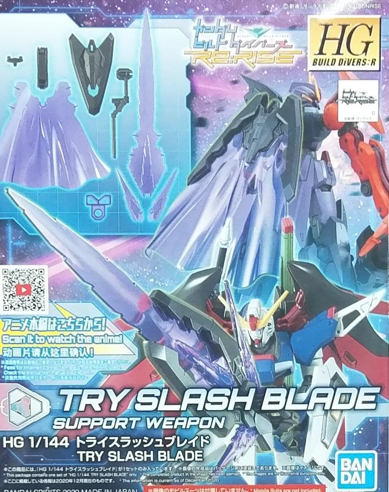 鋼彈創鬥者HGBD R041 TRY斬擊刀