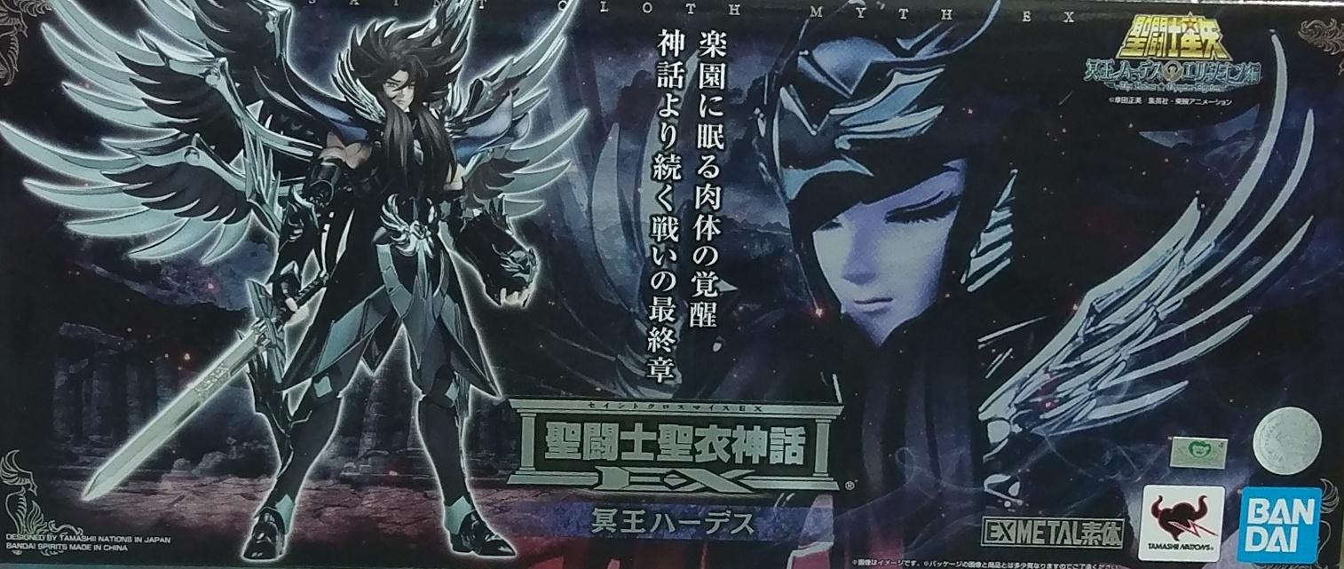 聖衣神話EX 冥王黑帝斯