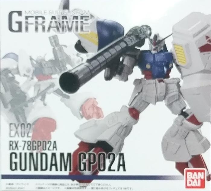 GFRAME EX02 鋼彈GP02A