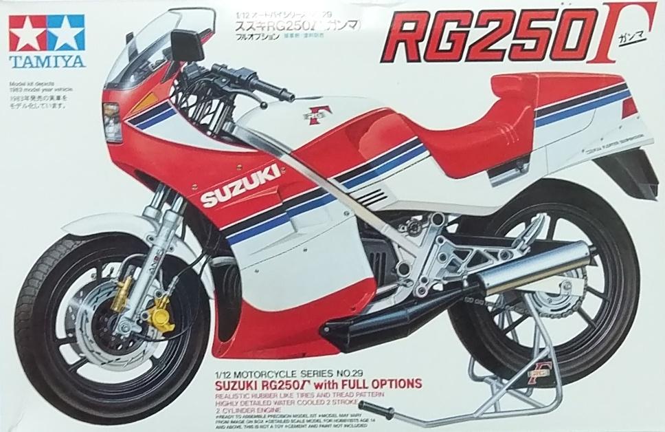 田宮14029 SUZUKI RG250