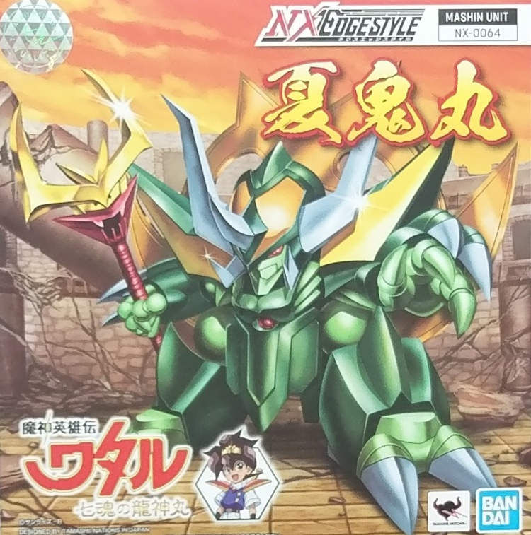 NX 魔神英雄傳 夏鬼丸