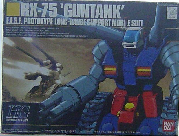 1/144 HGUC宇宙新世紀系列 07 RX-75鋼坦克