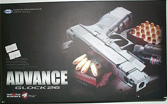 MARUIs ADVANCE GLOCK 26JJ26