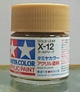 田宮水性漆 X-12 金色(亮光)