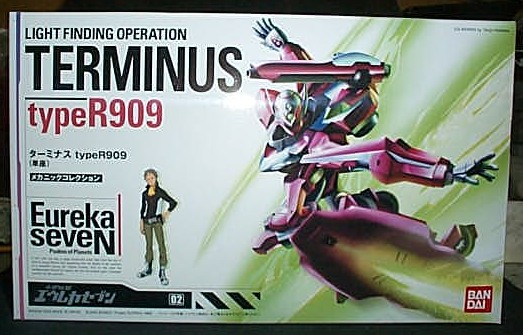 TERMINUS typeR909