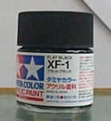 田宮水性漆 XF-1 黑色(消光)