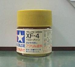 田宮水性漆 XF-4 黃綠色(消光)