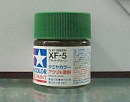 田宮水性漆 XF-5 綠色(消光)