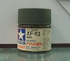 田宮水性漆 XF-13 濃綠色(消光)
