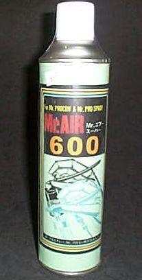 MR.AIR 噴筆用空壓氣瓶 有頭