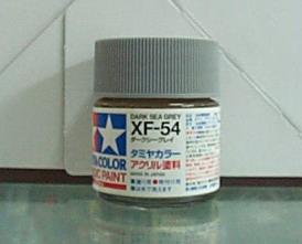 田宮水性漆 XF-54 深海灰色(消光)
