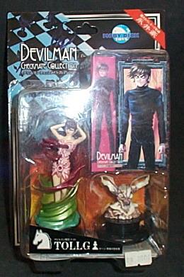 DEVILMAN.惡魔人系列3