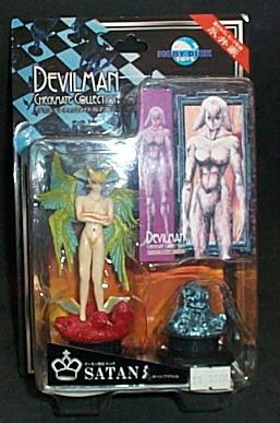 DEVILMAN.惡魔人系列4