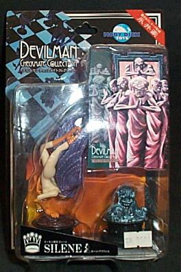 DEVILMAN.惡魔人系列1