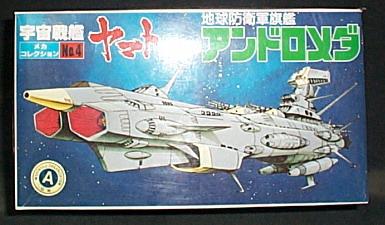 巨型宇宙战舰图片-未来科幻超级宇宙战舰-巨型宇宙-舰
