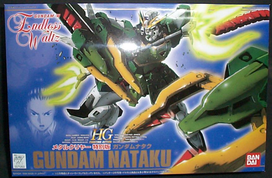 1/144 EW-06鋼彈系列 NATAKU鋼彈 特別版--缺貨