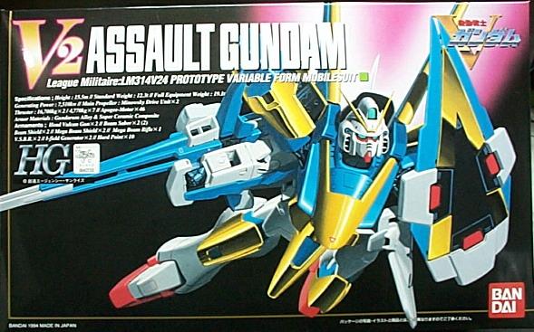 V2-ASSAULT GUNDAM 武裝6號---缺貨勿下