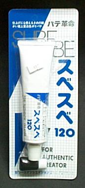 日本SUBE SUBE 革命補土 白色